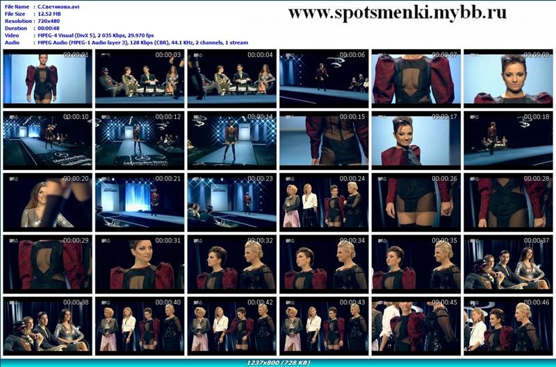 http://i4.imageban.ru/out/2011/12/27/999206cb8f086d8dae46b1c326660aef.jpg