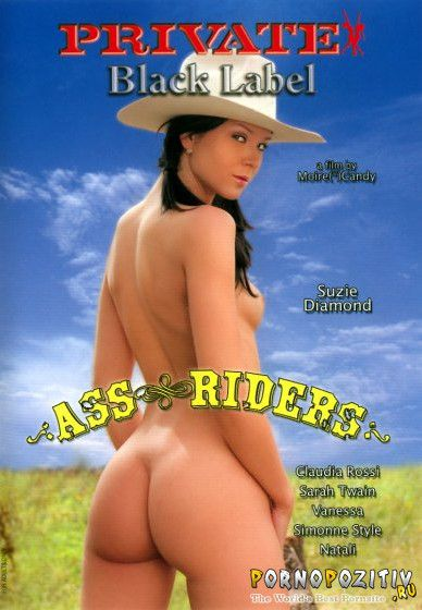 ��������� /Ass Riders (Private.,Feature, Story) ������, � ������� ���������!