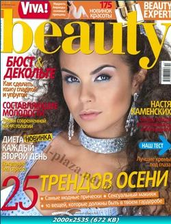 http://i4.imageban.ru/out/2011/12/29/2e707c51f165fa79d11ca2590d762306.jpg