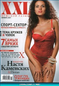 http://i4.imageban.ru/out/2011/12/29/8a2579cda6fc4df48999e774e71bb720.jpg