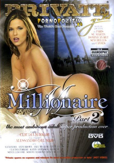 ����������� 2 / Millionaire 2 (Private., Feature, Story) ������, � ������� ���������!