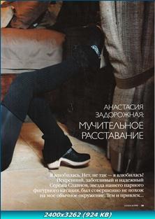 http://i4.imageban.ru/out/2012/01/18/0e86c6af509bba4b441840f9d480fd65.jpg