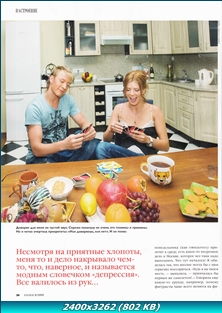 http://i4.imageban.ru/out/2012/01/18/fa0cace054754695cf413696f89a7e01.jpg