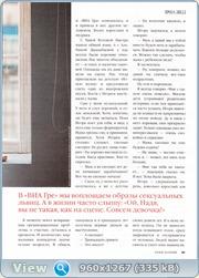 http://i4.imageban.ru/out/2012/01/19/0951058e2312f49cc43e9feedd99377f.jpg