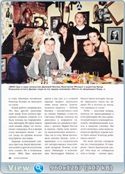 http://i4.imageban.ru/out/2012/01/19/38bda98bda01c5cf62e7b4983ce09b4e.jpg