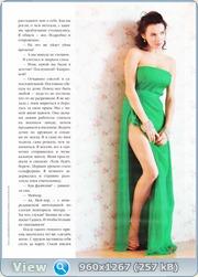 http://i4.imageban.ru/out/2012/01/19/3c618e255d6b41a7f3a1a91a718dd21a.jpg