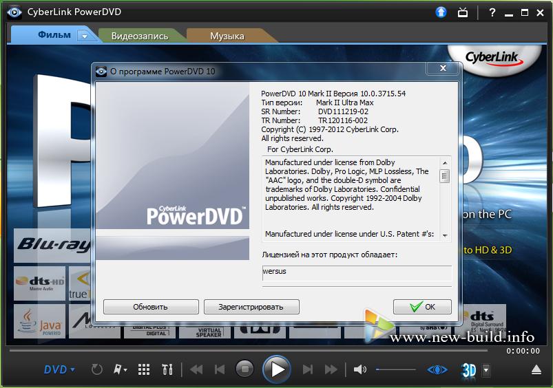Cyberlink PowerDVD Ultra MAX - один из самых популярных и качественных прог