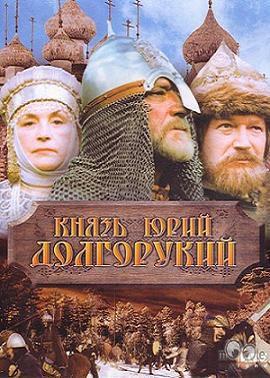 ����� ���� ���������� (1998) DVDRip