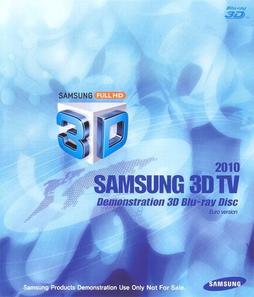 Самсунг Демо 3Д (2) / Samsung Demo 3D (2) [2010, Демо, BDrip-AVC] Half OverUnder / Вертикальнаяанаморфная стереопара