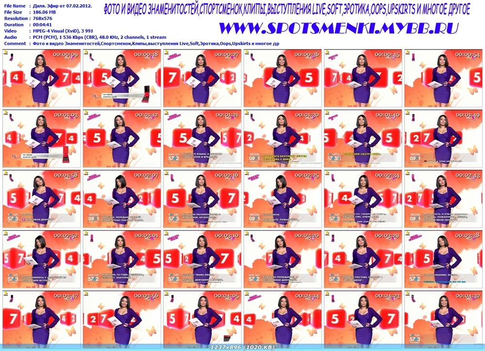 http://i4.imageban.ru/out/2012/02/07/da846e6e98eed4faf18cb3de15c23305.jpg