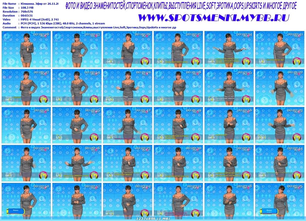 http://i4.imageban.ru/out/2012/02/08/4cb3da8ecd6a720427db05cf425eba91.jpg