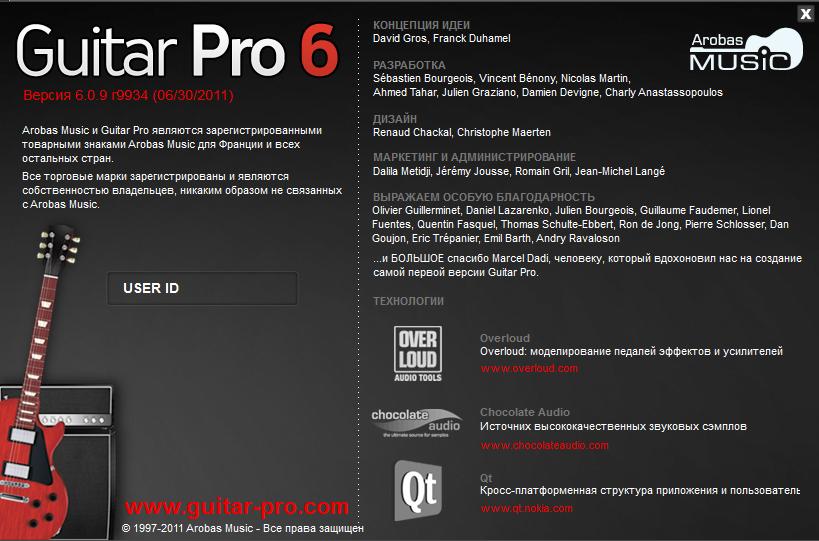 http://i4.imageban.ru/out/2012/02/09/bb5c74fa4d141ad71c7b7a80fd53d723.png