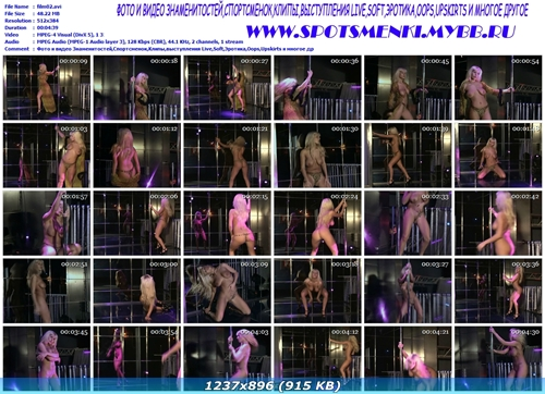 http://i4.imageban.ru/out/2012/02/12/7a2de1d9d69fc7208ca23979633f3a8d.jpg