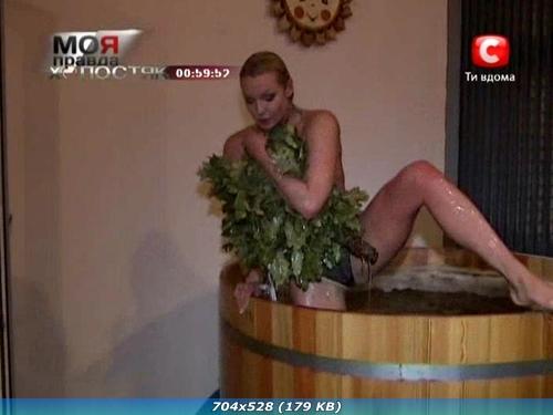 http://i4.imageban.ru/out/2012/02/13/968d96ddf46d865238b154b9dccfdb54.jpg