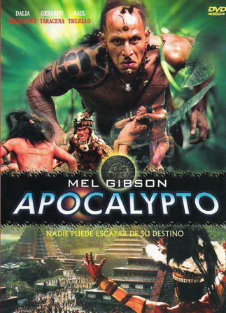 Апокалипсис 2006 - Андрей Гаврилов