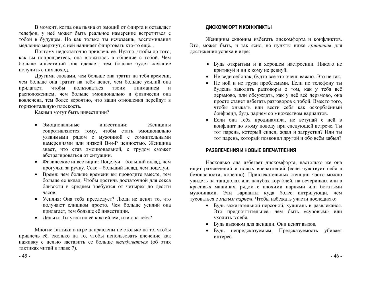 http://i4.imageban.ru/out/2012/02/23/17af1e3ac9092a0eb2a86ac08e8a7b94.png