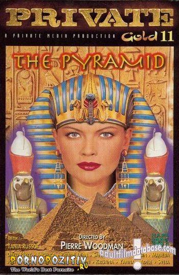 �������� (The Pyramid) ������, � ������� ���������