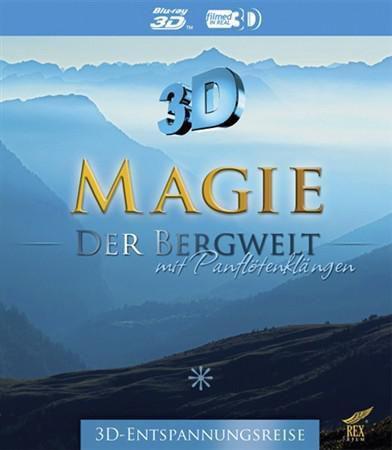 Магия гор 3D / Magie der Bergwelt 3D (2011) BDRip 1080p