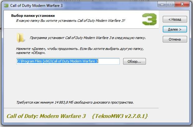Call of Duty: Modern Warfare 3 + COOP + TeknoMW3 v2.7.0.1 [Ru] (Lossless Repack) 2011 | irvins