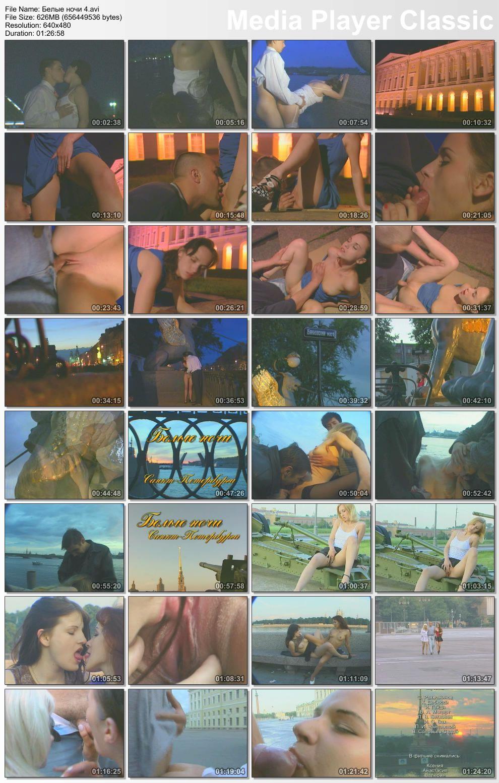 Порно белые ночи петербург скачать бесплатно фото 74-741