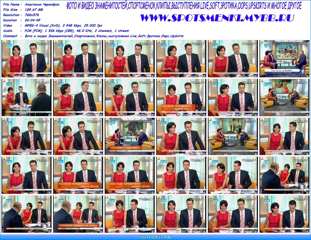 http://i4.imageban.ru/out/2012/04/05/cc9aa6dd0a900e68fbd68885d7e320c7.jpg