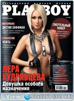 http://i4.imageban.ru/out/2012/04/06/19c0dac9b539ce8548e83edcd19a3864.jpg