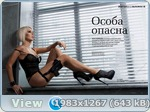 http://i4.imageban.ru/out/2012/04/06/2bb1cc8abc2fe018739bdececba267c7.jpg