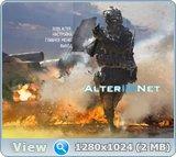 [Patch] Call Of Duty Modern Warfare 2 AlterIWNet - скачать бесплатно торрент