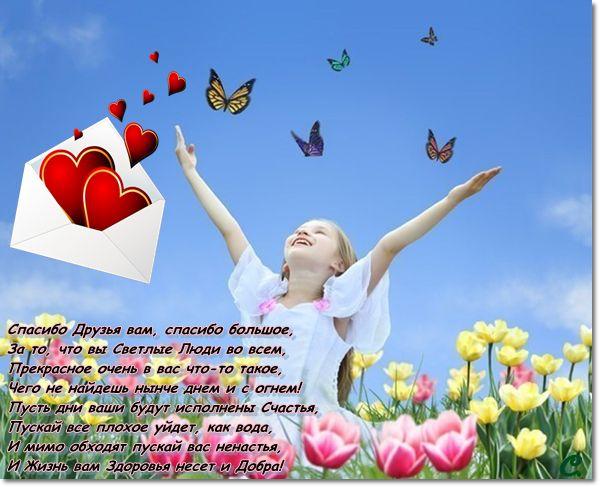 http://i4.imageban.ru/out/2012/04/22/134c627151c6bac3291dd9aee3ce4c06.jpg