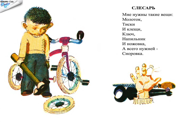 Клиио общероссийские конкурсы