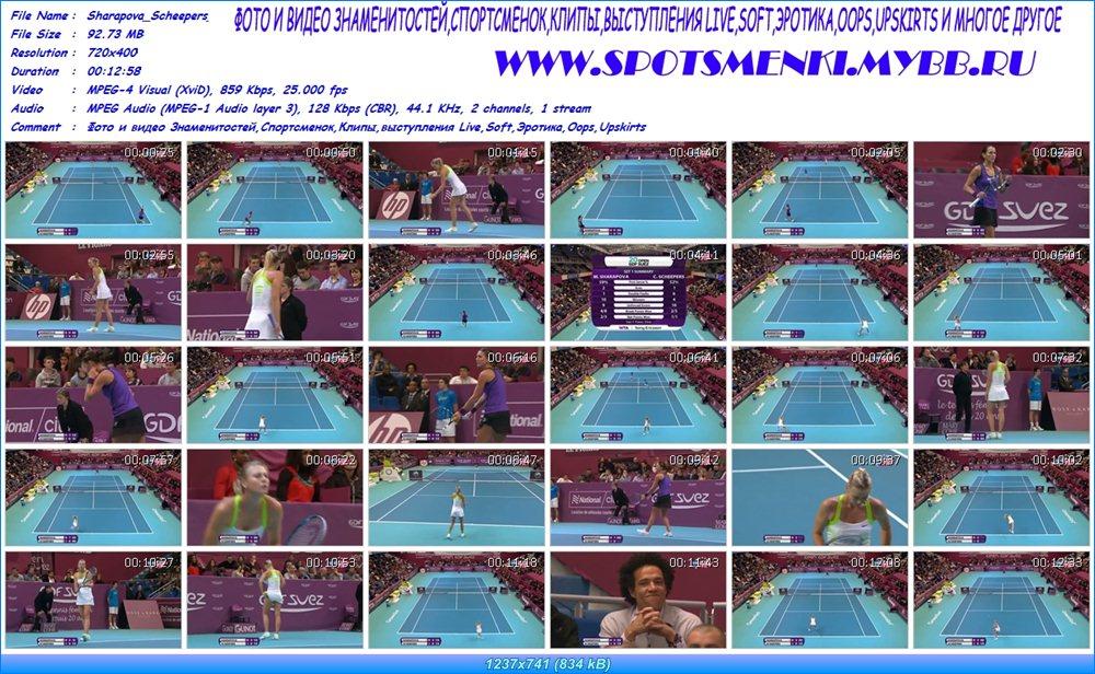 http://i4.imageban.ru/out/2012/05/04/0368636ec9558002b42151d70dcb8514.jpg