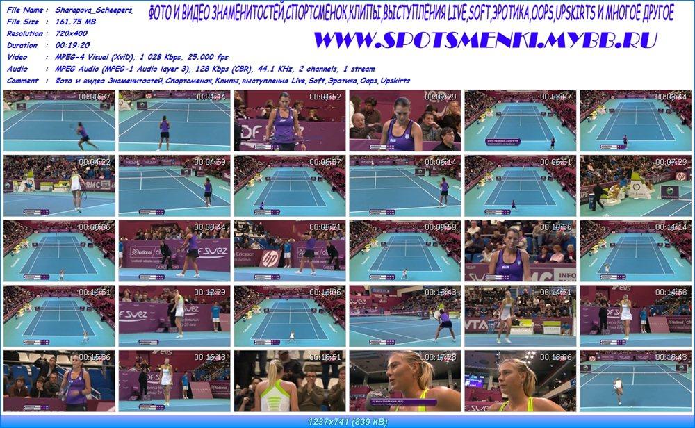 http://i4.imageban.ru/out/2012/05/04/793fc026f014e3658a0ccdcda26fb1f2.jpg