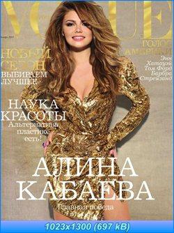 http://i4.imageban.ru/out/2012/05/05/19188f6090e01107822fb5c778545c69.jpg