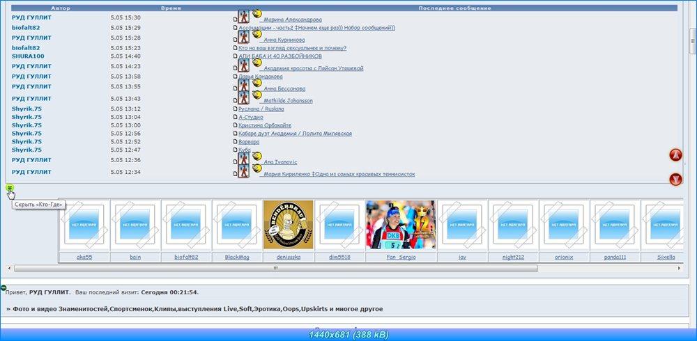 http://i4.imageban.ru/out/2012/05/05/abe14cfc393e7595e50d70c7daf32251.jpg
