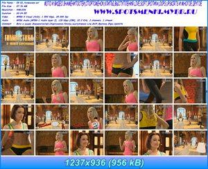 http://i4.imageban.ru/out/2012/05/10/280326afc2f9212f3ad583b6ad769fbe.jpg