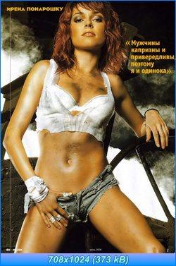 http://i4.imageban.ru/out/2012/05/10/a01c7032974d7565df69941fd23616b2.jpg