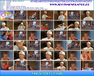 http://i4.imageban.ru/out/2012/05/11/6a8abe50771468c04a516c445b37c00d.jpg