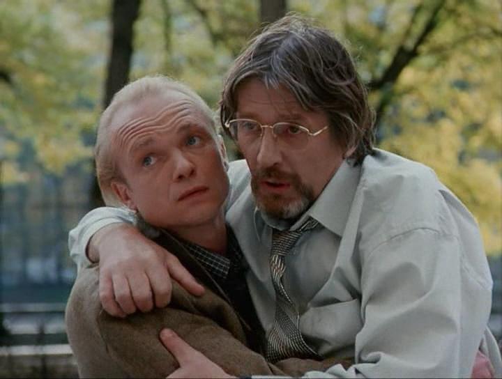 «Тихие Омуты Смотреть Фильм» — 1984