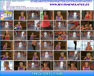 http://i4.imageban.ru/out/2012/05/11/e4948e01c3407949108232e476d948c7.jpg