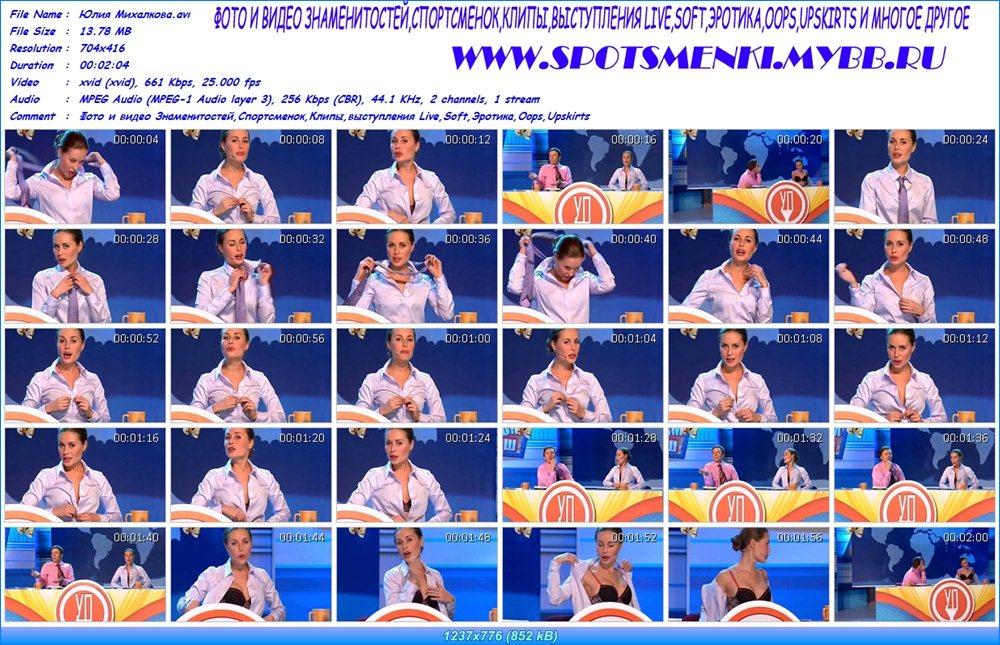 http://i4.imageban.ru/out/2012/05/14/5a2c3f923889ae00c97cef1c9ab2186b.jpg