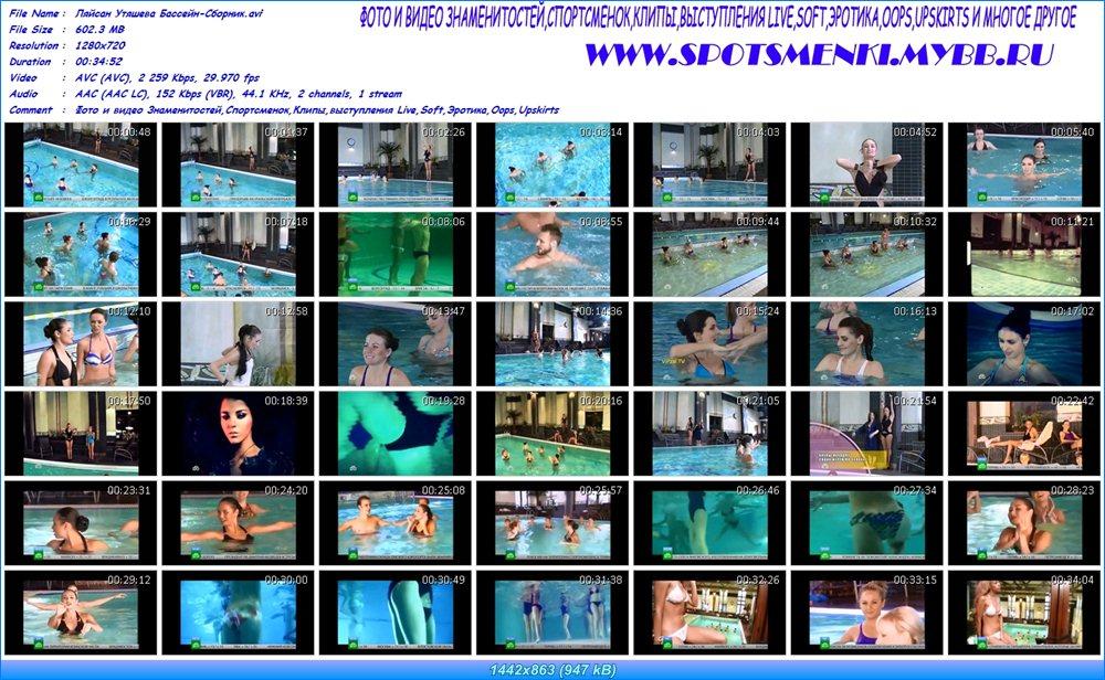 http://i4.imageban.ru/out/2012/05/14/f5efed90cceebed5385238ef3793817d.jpg