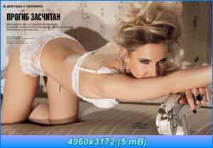 http://i4.imageban.ru/out/2012/05/15/eee461337babc0be095824d0f78b0952.jpg