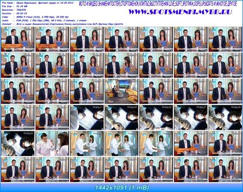 http://i4.imageban.ru/out/2012/05/18/a625c2b00a9482828ce584ff23f27dfa.jpg