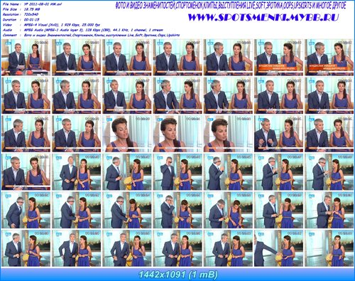 http://i4.imageban.ru/out/2012/05/19/b58151e0e26af93574654b43ebc520ba.jpg