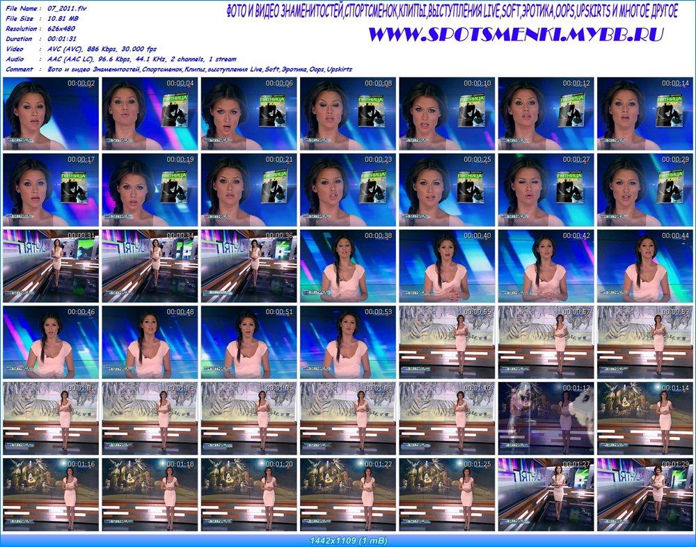 http://i4.imageban.ru/out/2012/05/22/6ae22eb5bee7860f7c1af02c0253c1cf.jpg