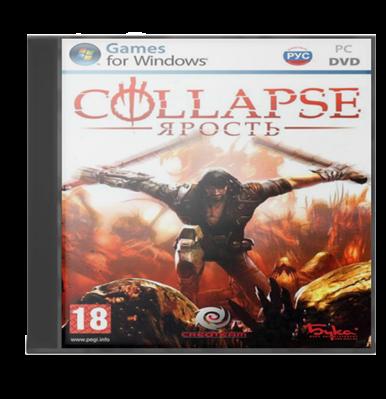 26 июля 2011 г. - Gold Associates Серийный номер для collapse ярость Голда