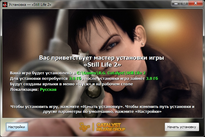 Still Life 1, 2 (2005-2009) [Ru/En] (1.00) Repack R.G. Catalyst [Dilogy / Дилогия]
