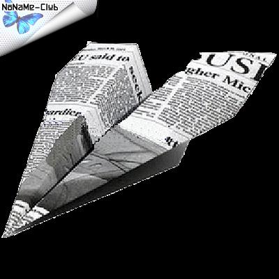 Бумажные самолетики (2009) CamRip