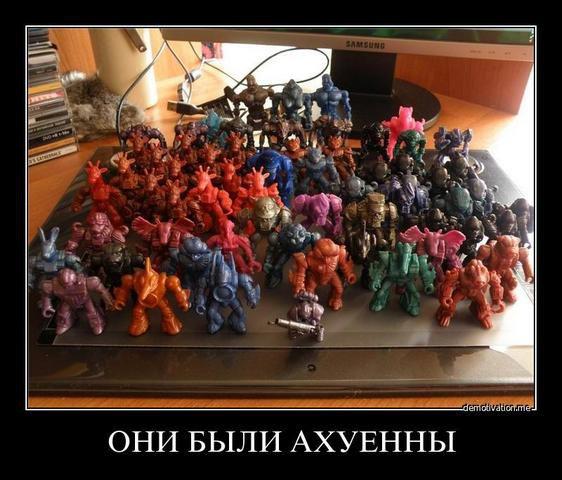 Дети перестройки: Предметы быта и игрушки 2