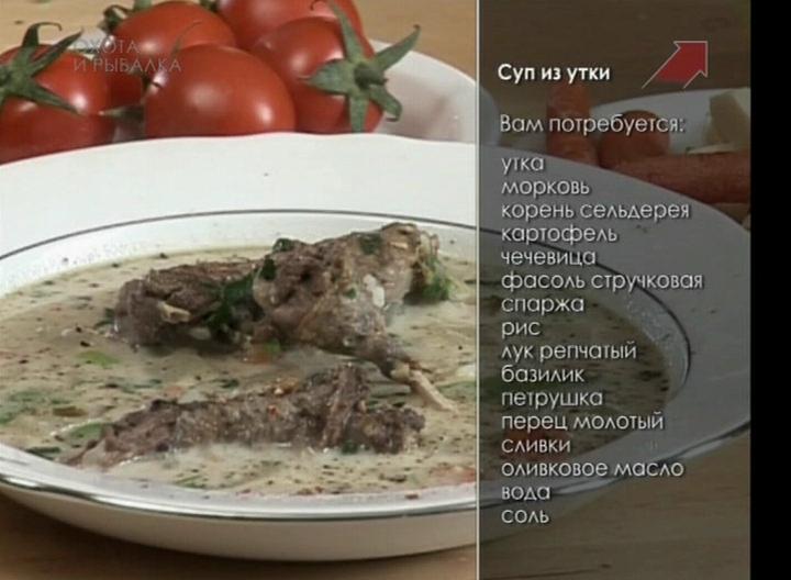 Как приготовить чахохбили из утки пошаговый рецепт с
